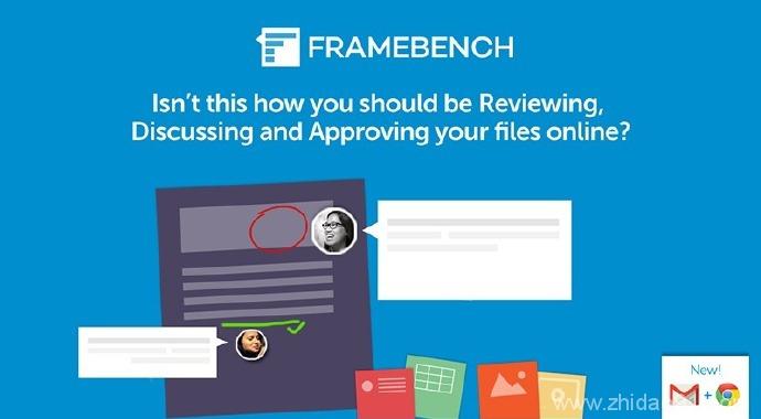 Framebench 项目管理工具