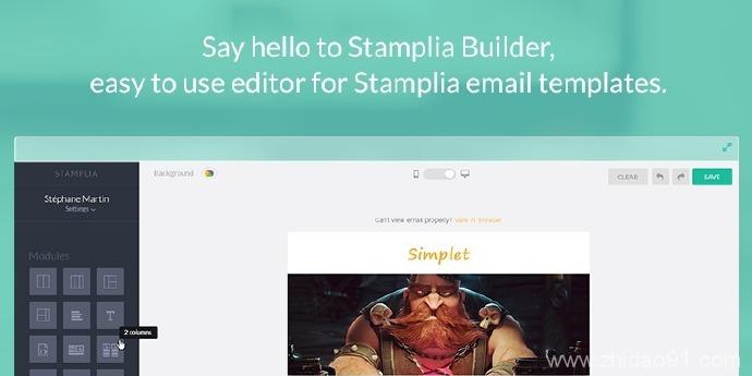 Stamplia 邮件模板定制功能