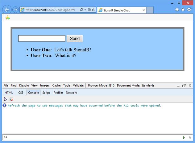 IE浏览器查看SignalR传输方式