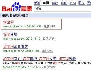 如何选择关键字 网站seo 图片实例1