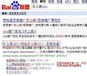 如何选择关键字 网站seo 图片实例2