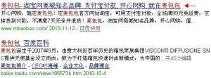如何选择关键字 网站seo 图片实例3