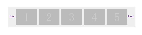 基于jquery&HTML&CSS可配置循环左右滚动例子