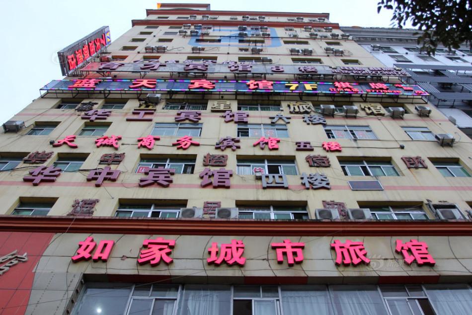 武汉开房大厦图片