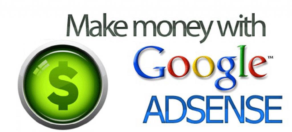 博客怎样通过广告联盟赚钱